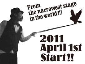 From the narrowest stage in the world!!! 2001 April 1st Start!!